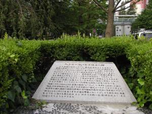 ヘンリー・フォールズ住居の跡