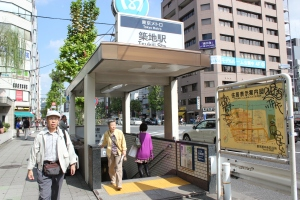 築地駅入口