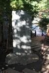 「乃木大将生誕之地」碑(2010年11月3日撮影)