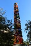 ロボロボ園(2010年11月3日撮影)