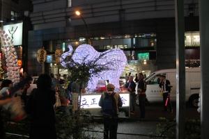 立正佼成会の飾り物(2010年10月18日撮影)