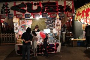 鬼子母神境内の露店(2010年10月18日撮影)