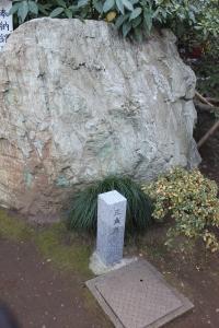 愛宕山三角点(2011年1月4日撮影)