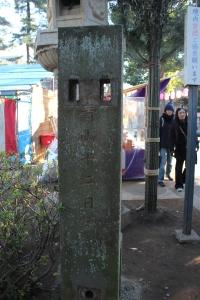 青山十二日講の石造物(2011年1月2日撮影)