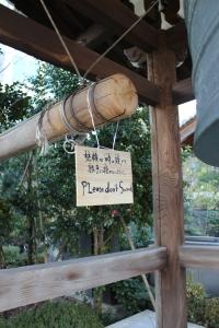 鐘楼の禁止事項(2011年1月4日撮影)