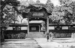 青松寺旧中雀門(http://www5.ocn.ne.jp/~seishoji/topicsframe.html)