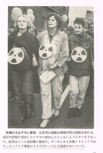 妊婦たちもデモに参加