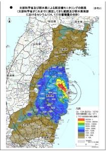 宮城県ー栃木県のセシウム合計蓄積量