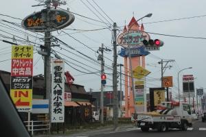 津波被災後復興にむかう多賀城市(2011年7月25日)