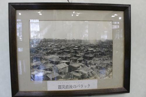 震災直後のバラック(東京都復興記念館にて展示。2011年9月17日撮影)