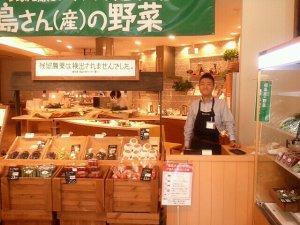 カタログハウス東京店での「福島さんの野菜」販売