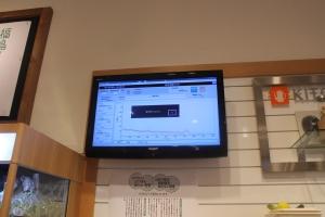 放射能測定器のディスプレイ(2011年10月15日撮影)