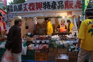福島県JA復興特産品販売のブース(2011年10月18日撮影)