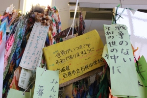 石巻中学校生徒の折った千羽鶴(2011年12月7日撮影)