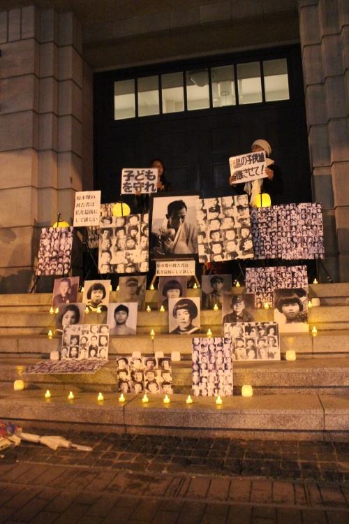 文部科学省前抗議行動(2012年11月11日)