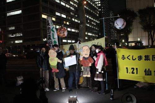 文部科学省前抗議活動における寸劇