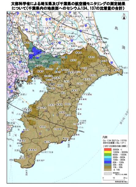 千葉県における放射性セシウムの沈着量