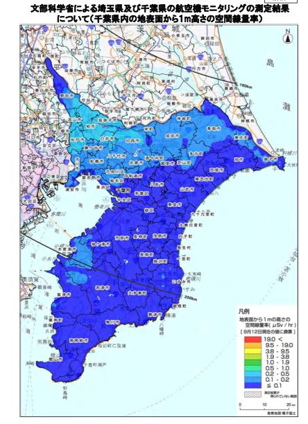 千葉県の放射線量