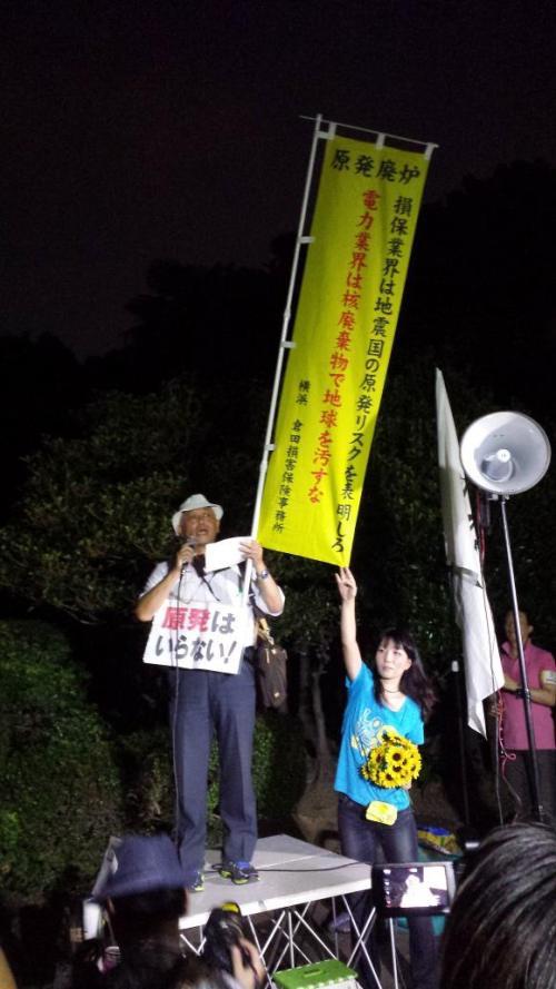 金曜抗議行動におけるスピーチ(2013年8月9日)