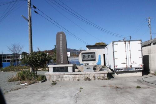 木戸川漁協前の記念碑(2013年11月23日)