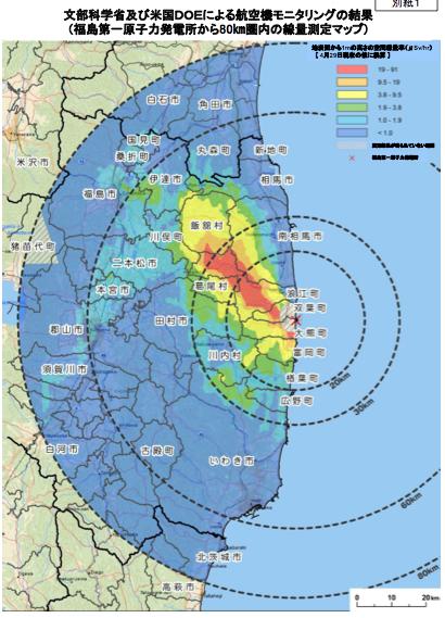 80km圏内における線量測定マップ(2011年4月)