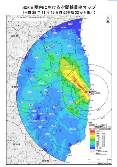 80km圏内における空間線量率マップ(2013年11月)