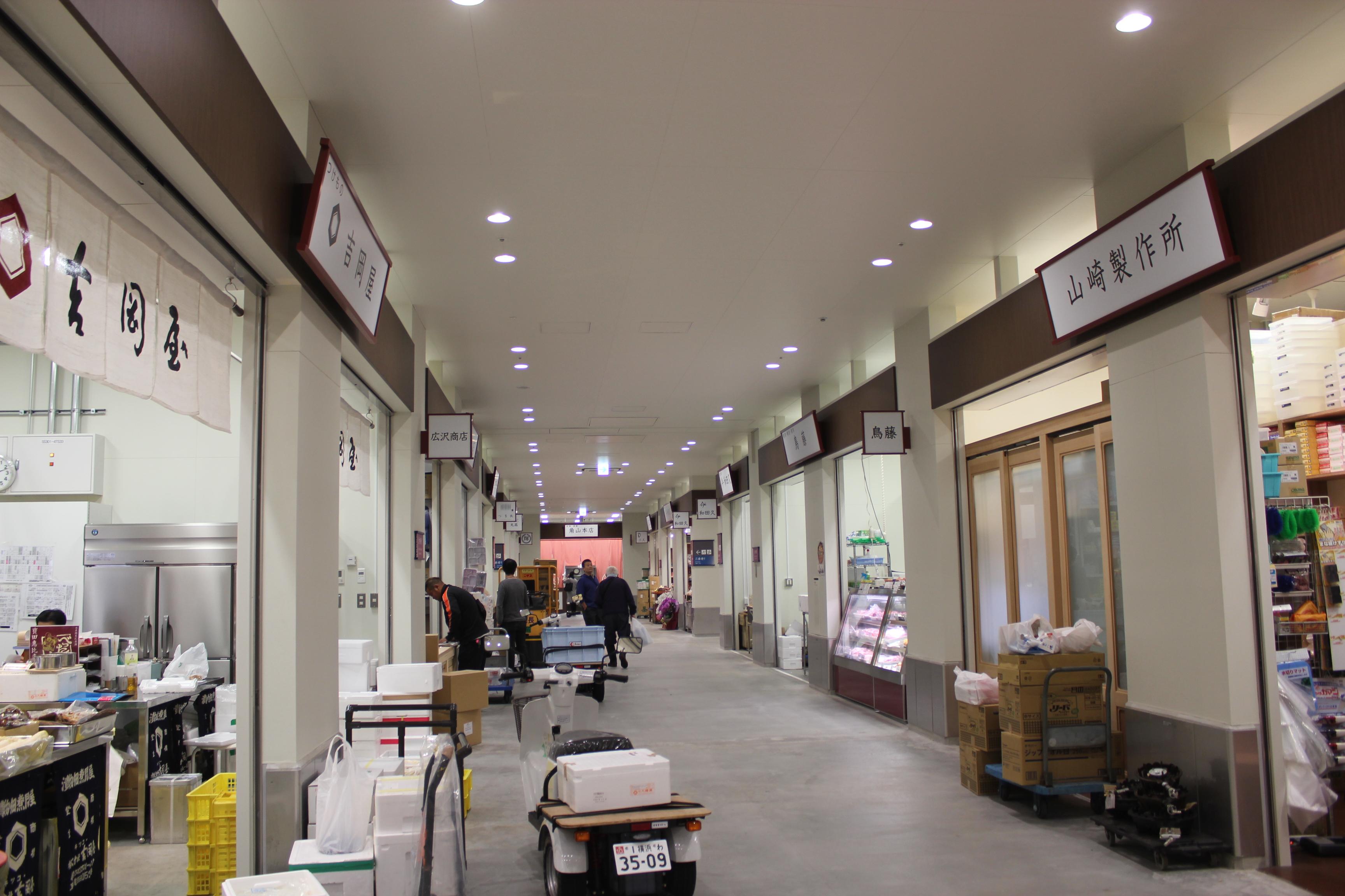 水産仲卸売場棟内の店舗スペース