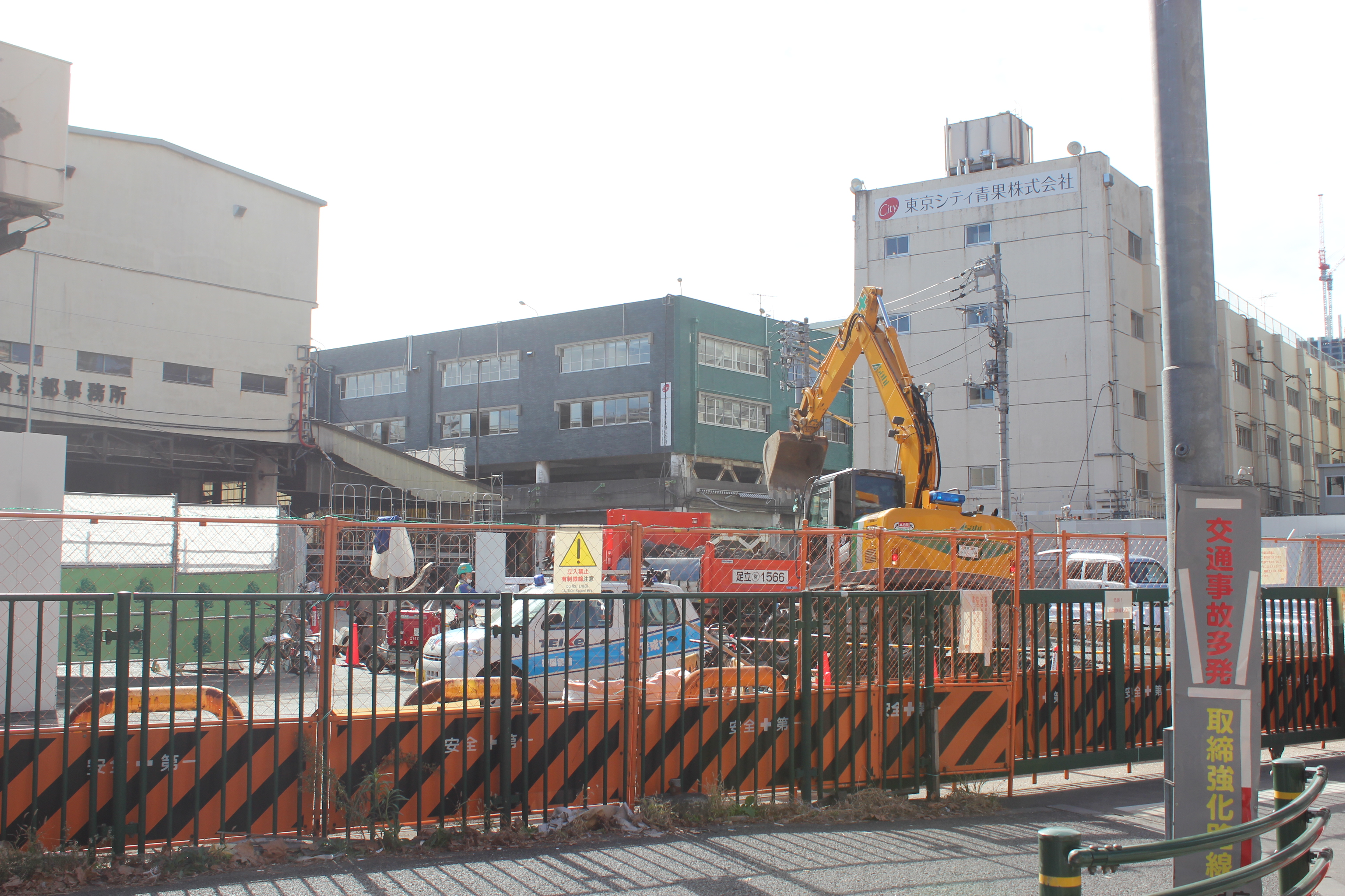 解体工事が始まった築地場外市場